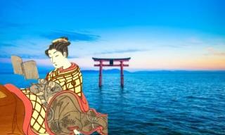 litterature-japonaise