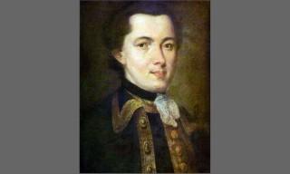 Rokotov-Jeune-homme-en-uniforme-du-corps-de-garde-1757