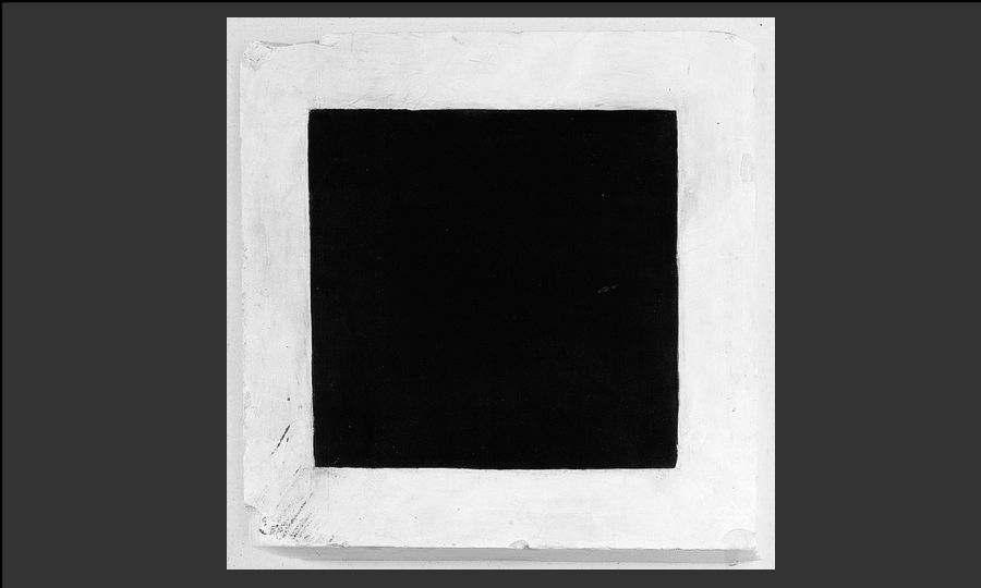 mal vitch en 7 tableaux cl s. Black Bedroom Furniture Sets. Home Design Ideas
