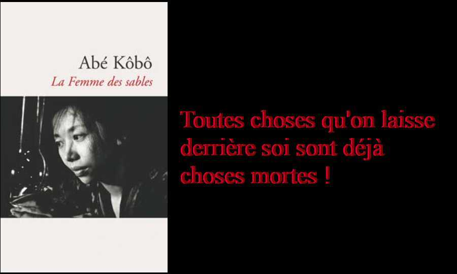 abe kobo femme de sable citation1