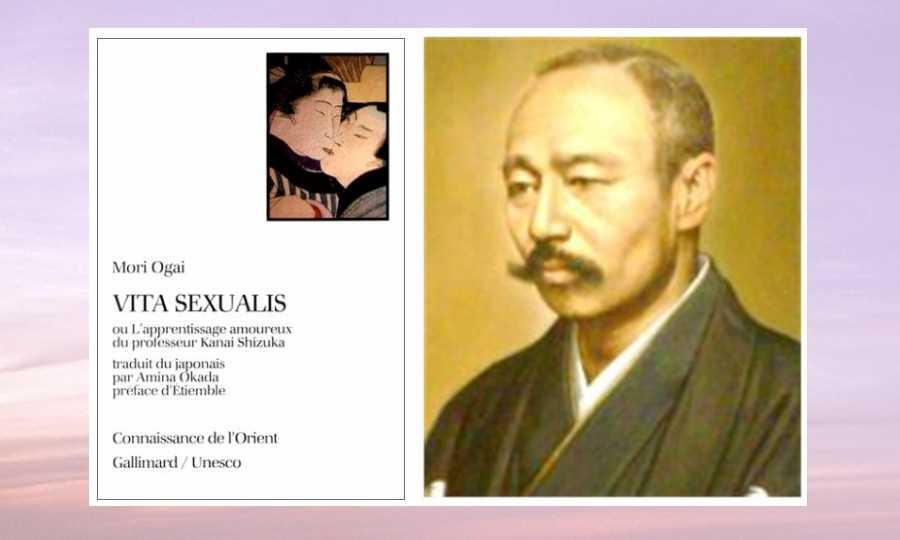 Vita sexualis de Mori Ogai