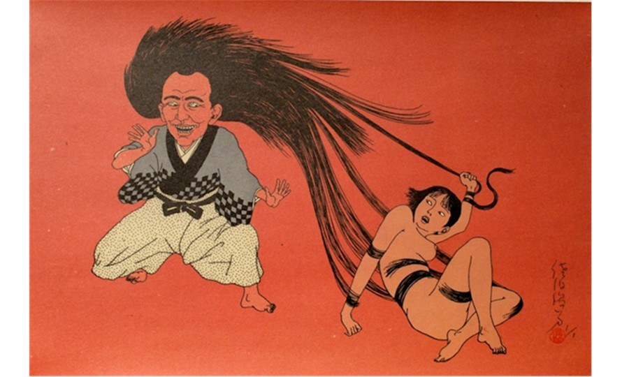 Toshio Saeki homme cheveux illustartion orange