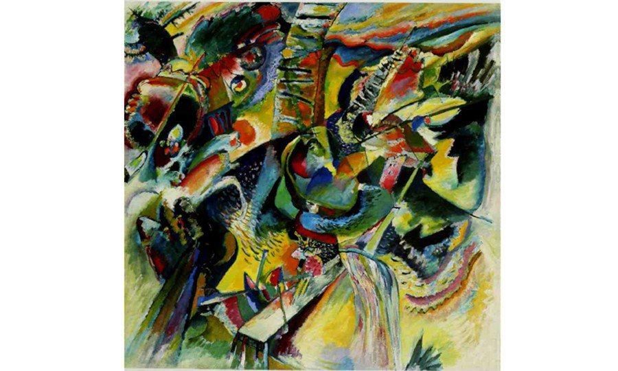 Kandinsky Chmap d'improvisation