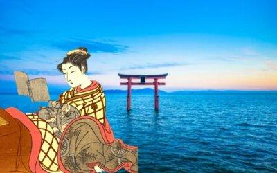litterature japonaise